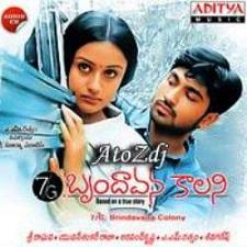 7G Brundhavana Colony songs download