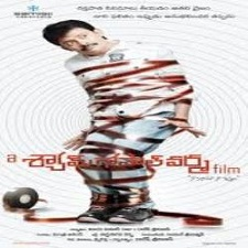 A Shyam Gopal Varma Film Songs