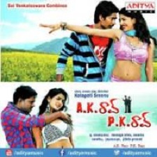 AK Rao PK Rao songs download