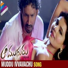 Aa Mugguru songs download
