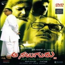 Aa Naluguru songs download