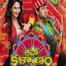Aaha Kalyanam songs download