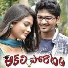 Aakali Poratam songs download