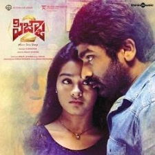 Aakatayi songs download