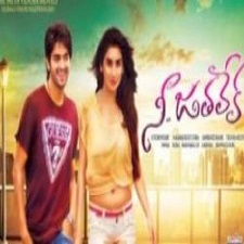 Aame Athadaithe songs download