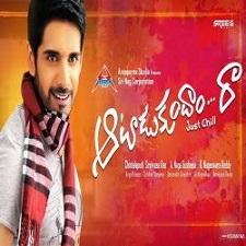 Aatadukundam Raa songs download