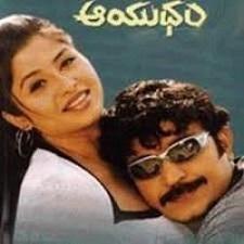 Aayudham songs download