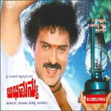 Abhimanyu songs download