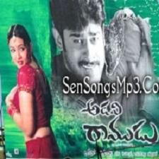 Adavi Ramudu songs download