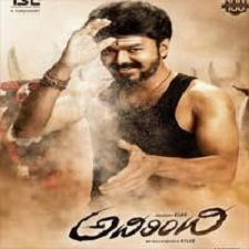 Adirindhi songs download