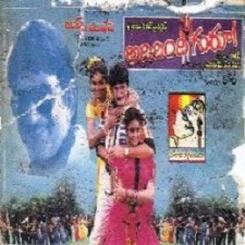 Adirindi Guru songs download