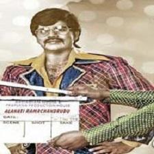 Alanati Ramachandrudu songs download