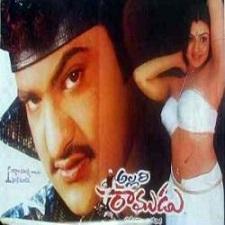 Allari Ramudu songs download