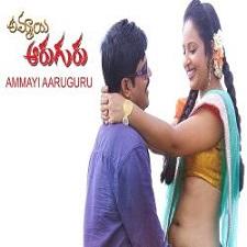 Ammayi Aaruguru songs download