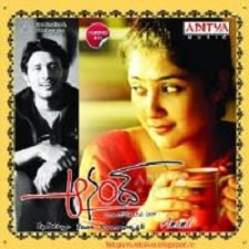 Anand songs download