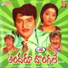Andaru Dongale songs download
