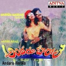 Andaru Herole songs download
