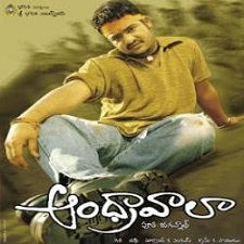 Andhrawala songs download