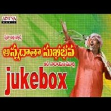 Annadata Sukhibhava songs download