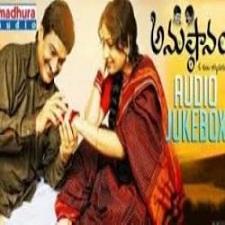 Anustaanam songs download