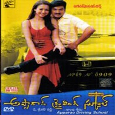 Apparao Driving School songs download