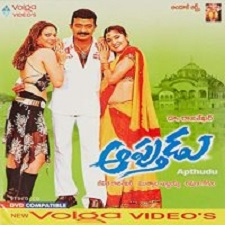 Apthudu songs download