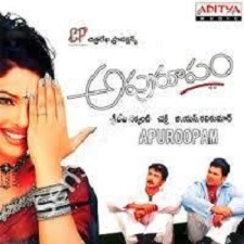 Apuroopam songs download