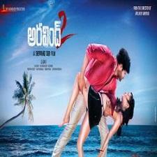 Aravind 2 Naa Songs