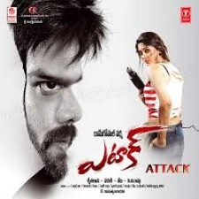 Attack songs download