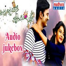 Atu Itu Kani Hrudayam Thoti songs download