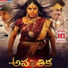 Avanthika songs download