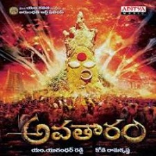 Avatharam Naa Songs Download