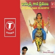 Ayyappa Gana Sravanthi songs download