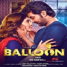Balloon songs download