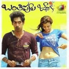 Banthi Poola Janaki songs download