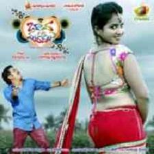 Bava Maradallu songs download
