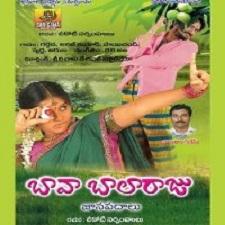 Bavo Bala Raju songs download