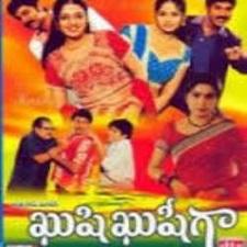 Bhadradri Ramudu songs download