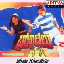 Bhale Khaidhilu songs download