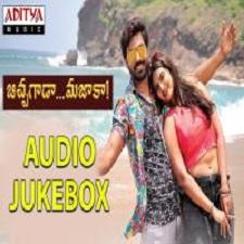 Bichagada Majaka songs download