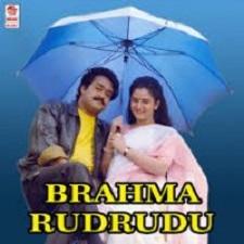 Brahma Rudrudu songs download