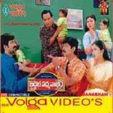 Budget Padmanabham songs download