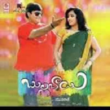 Bullabbai Songs Download