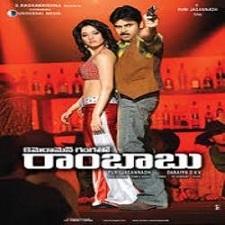 Cameraman Gangatho Rambabu Naa Songs
