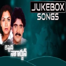 Captain Nagarjuna songs download