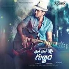 Chal Chal Gurram songs download