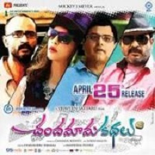 Chandamama Kathalu songs download