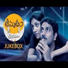 Chandamama Lo Amrutham Songs