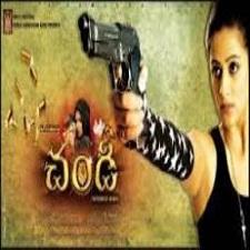 Chandi naa songs