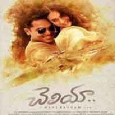 Cheliyaa songs download